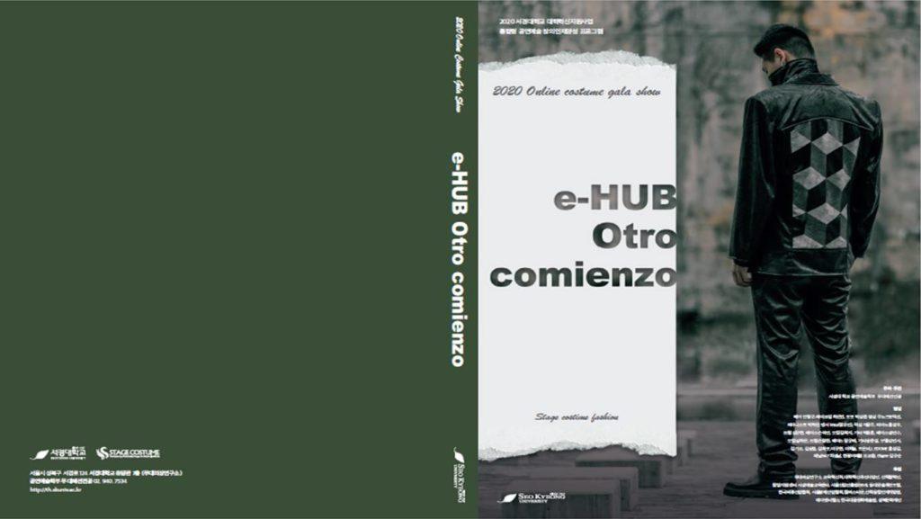 e-HUB-1024x577.jpg